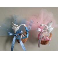 Bebek şekeri NS-603